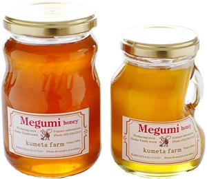 めぐみ蜂蜜