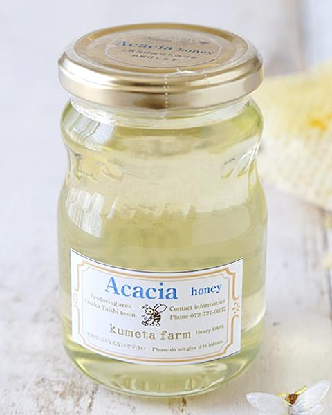 アカシア蜂蜜/大サイズ (国産100%)