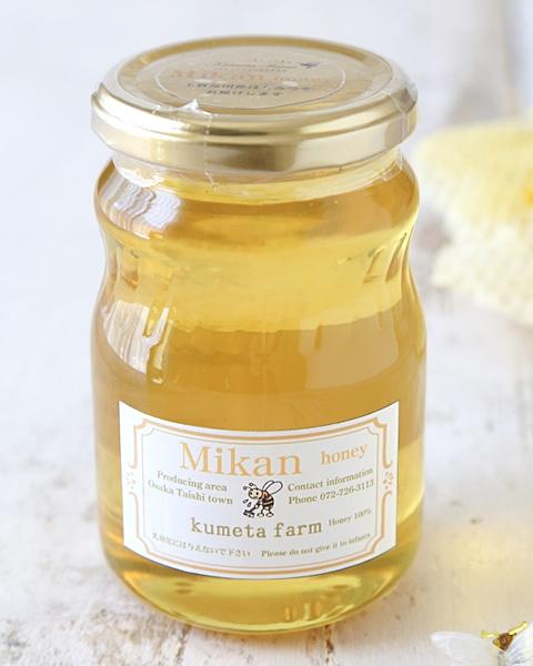 ミカン蜂蜜/大サイズ (国産100%)