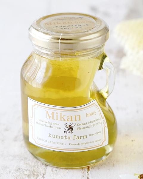 ミカン蜂蜜/中サイズ (国産100%)