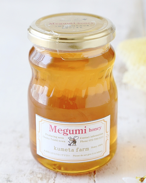 めぐみ蜂蜜/大サイズ (国産100%)
