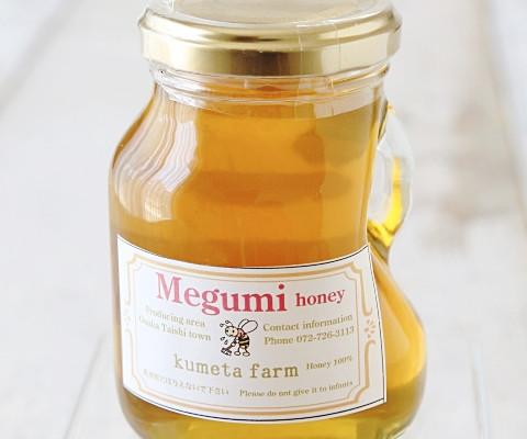 めぐみ蜂蜜ってなぁに?