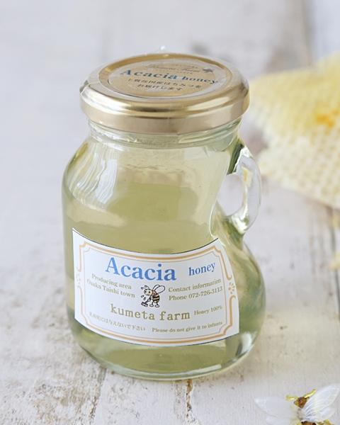 アカシア蜂蜜/中サイズ (国産100%)