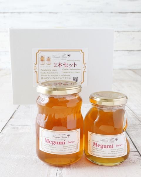 めぐみ蜂蜜(大)&(中)/2本セット(国産100%)