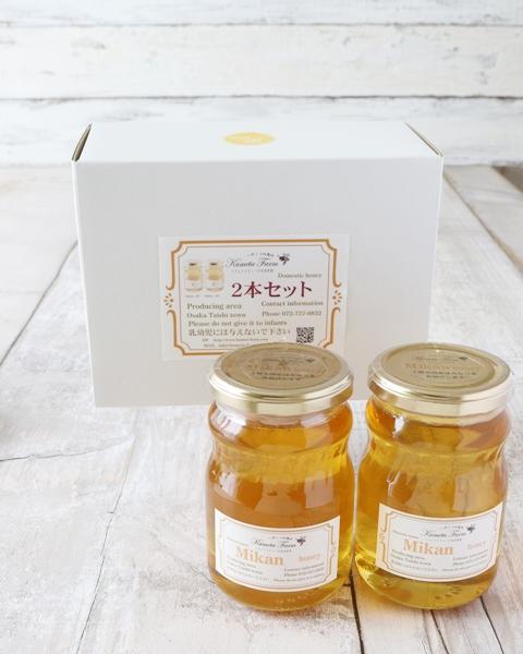 ミカン蜂蜜(大)/2本セット(国産100%)