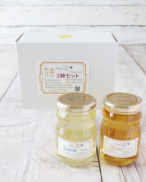 アカシア蜂蜜(大)& ミカン蜂蜜(大)/2本組セット(国産100%)