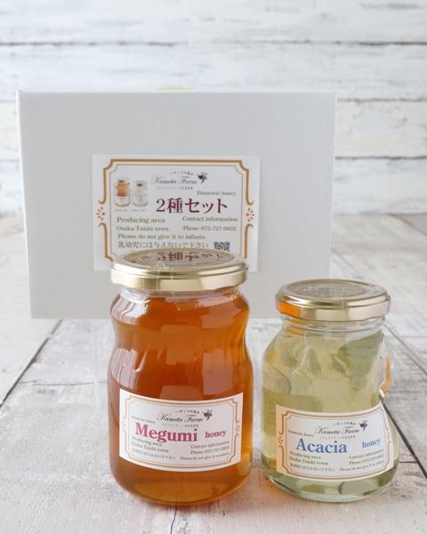 めぐみ蜂蜜(大)&アカシア蜂蜜(中)/2本セット