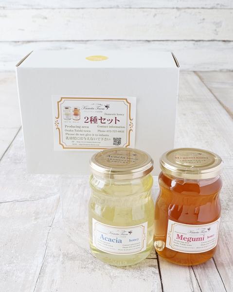 アカシア蜂蜜(大)/めぐみ蜂蜜(大)/2本組セット(国産100%)
