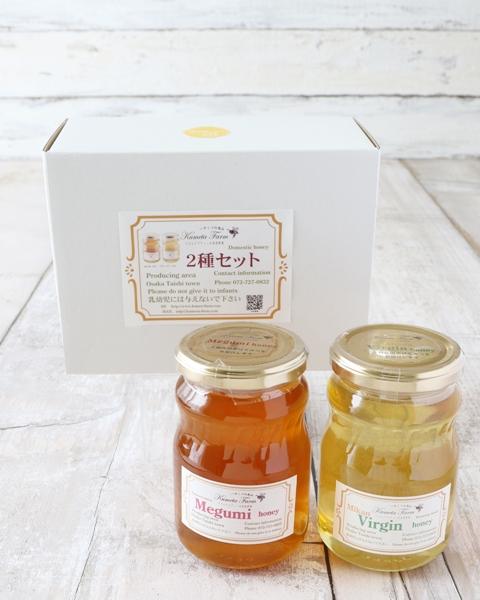 めぐみ蜂蜜(大)&ヴァージン(大)/2本セット(国産100%)