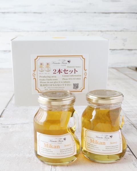 ミカン蜂蜜(中)/2本セット(国産100%)