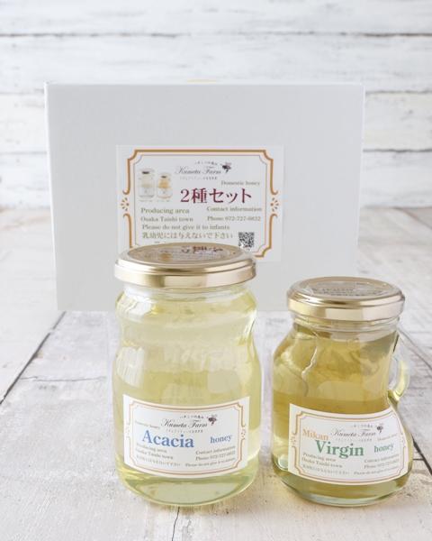 アカシア蜂蜜(大)& ヴァージン蜂蜜(中)/2本セット(国産100%)