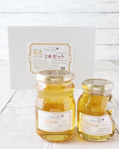 ミカン蜂蜜(大)&(中)/2本セット(国産100%)