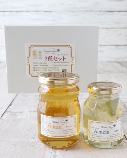 ミカン蜂蜜(大)& アカシア蜂蜜(中)/2本セット(国産100%)
