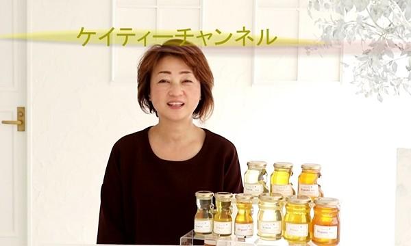 動画配信スタート☆まずはケイティーハウスから❤ 固まったハチミツは食べられる?