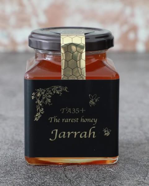ジャラハニー瓶タイプ